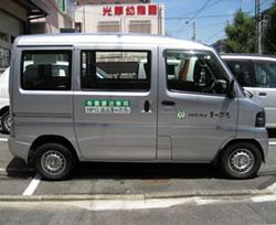 car2b